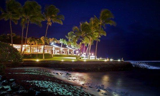 restaurante-beach-house-havai-e1464721919644